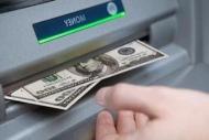 La interesante historia de los cajeros automáticos