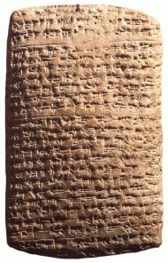 """""""Sinuhé, El Egipcio"""" y las tablillas cuneiformes de'El-Amarna'"""
